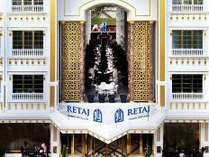 RETAJ HOTEL YALOVA
